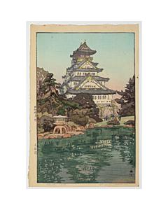 hiroshi yoshida, osaka castle, landscape, shin-hanga