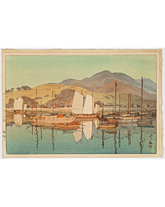 hiroshi yoshida, waiting for the tide, inland sea, modern landscape. shin-hanga, boat