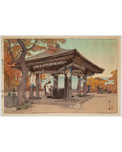 hiroshi yoshida, Utagahama, shin-hanga, modern landscape