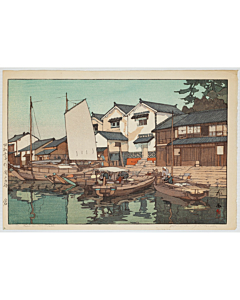hiroshi yoshida, Kura in Tomonoura, the inland sea, shin-hanga landscape