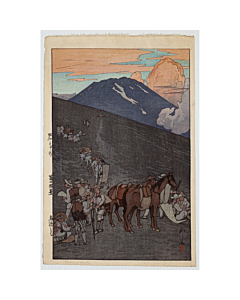 hiroshi yoshida, Umakaeshi, ten views of mount fuji, shin-hanga, modern landscape