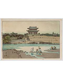 hiroshi yoshida, Dai To Gate, Korea, shin-hanga landscape, modern landscape