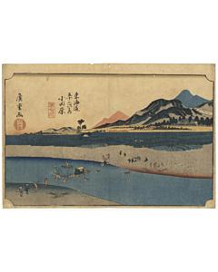 hiroshige ando, Fifty-three Stations of the Tokaido, odawara, landscape, japan travel