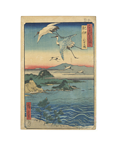 hiroshige I utagawa, Kii Province, Wakanoura(紀伊 和哥の浦), Famous Views of the Sixty-odd Provinces(六十余州名所図会)
