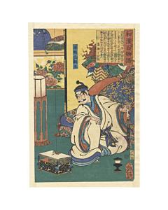 yoshitoshi tsukioka, Minamoto no Yorimitsu Ason (Raiko) and the Earth Spider, One Hundred Ghost Stories of China and Japan