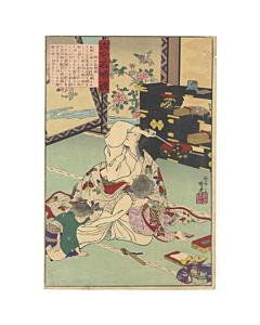 Ginko Adachi, Wife of Hosokawa Tadaoki, Mirror of Renowned Women from Ancient and Modern Times
