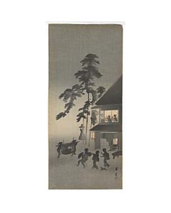 shoun yamamoto, A Night at the Tavern