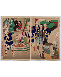 Yoshitoshi Tsukioka, The Story of Okubo Hikozaemon, A New Selection of Eastern Brocade Pictures