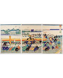 Kuniteru II Utagawa, Scene of Tokyo, Official Procession