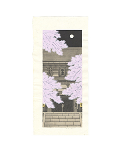 Teruhide Kato, Kurama Temple, Cherry Blossoms, Contemporary Art