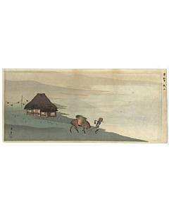 shoun yamamoto, Reflection of Mt. Fuji, landscape