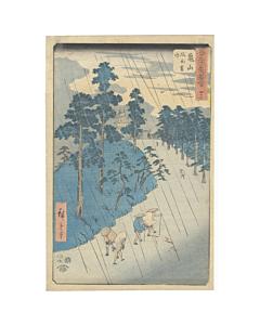 Hiroshige I Utagawa, Kameyama Station on the Tokaido Road