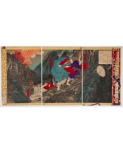 yoshitoshi tsukioka, emperor godaigo
