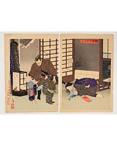 yoshitoshi tsukioka, sakura sogo