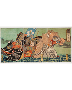 Kunimaro Utagawa, Honourable Warrior Riding a Horse