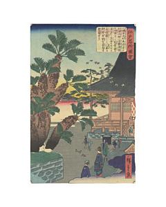 hiroshige II utagawa, landscape in edo, temple