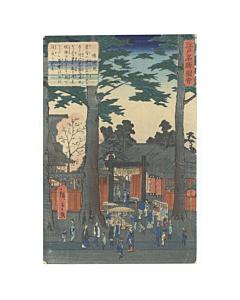 hiroshige II utagawa, Denzu Temple, edo landscape