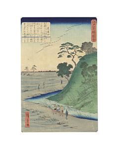 hiroshige II utagawa, Dokan Hill