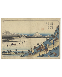 Eisen Keisai, View of Lake Suwa from Shiojiri Pass, Sixty-nine Stations of the Kisokaido