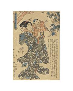 Kunisada I Utagawa, tanabata festival, kimono fashion