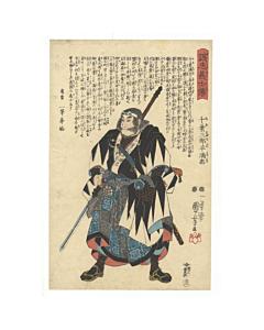 kuniyoshi utagawa, faithful samurai, ronin