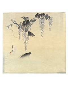 Gekko Ogata, Wisteria and Carp