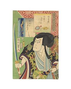 kunichika toyohara, kabuki actor