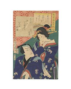 kunichika toyohara, kabuki theatre actors