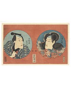 Toyokuni III Utagawa, Kabuki Roles, Theatre Actors, Edo Era