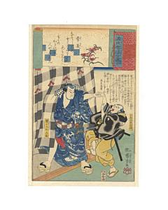 kuniyoshi utagawa, tale of genji, kabuki