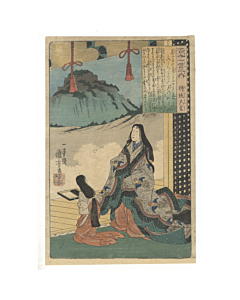 Kuniyoshi Utagawa, Empress Jito, One Hundred Poems by One Hundred Poets