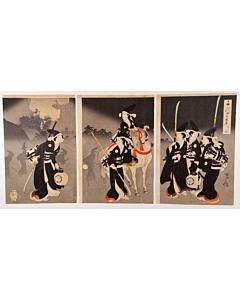 chikanobu yoshu, palace evacuation, naginata