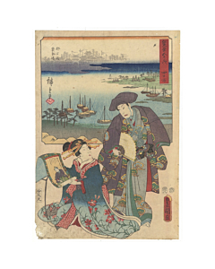 hiroshige ando, toyokuni III utagawa, kabuki, tokaido