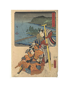 Hiroshige I and Toyokuni III Utagawa, Seta Bridge on Lake Biwa, Tokaido Road