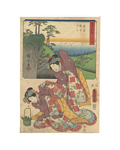 Hiroshige I and Toyokuni III Utagawa, Iwaya Kannon Temple, Tokaido