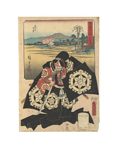 hiroshige ando, toyokuni III utagawa, kabuki, landscape, tokaido