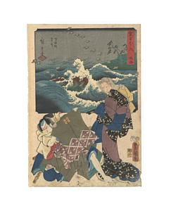 hiroshige ando, toyokuni III utagawa, tokaido, kabuki