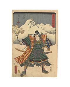 hiroshige ando, toyokuni III, tokaido