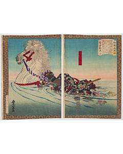 toyonobu utagawa, japanese history, samurai