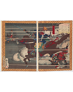 Toyonobu Utagawa, Lord Baba Charging through the Bullets, Warrior Print