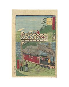 hiroshige III utagawa, famous places in tokyo, travel