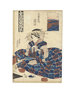 Sencho Teisai, Courtesan Mitsusode from Owari-ya Tea House, Edo Beauty