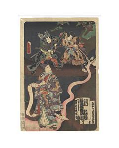toyokuni III utagawa, kabuki, jiraiya