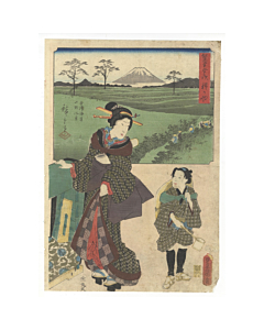 hiroshige I and toyokuni III utagawa, tokaido road, landscape