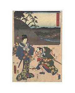 hiroshige I and toyokuni III utagawa, tokaido road