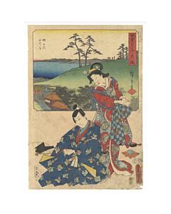 Hiroshige I and Toyokuni III Utagawa, Oiso, Two Brushes Tokaido