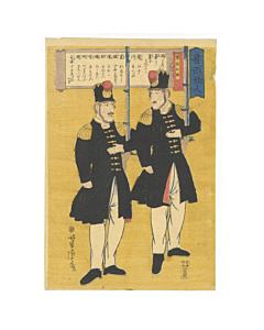 Yoshitora Utagawa, Two Russians in Military Uniform, Yokohama-e