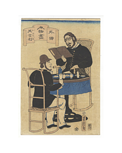 yoshitora utagawa, english people, yokohama-e