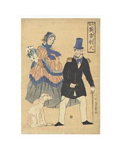 yoshikazu utagawa, english couple, yokohama-e