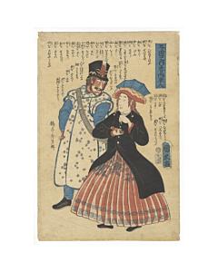 kunihisa II utagawa, russians, yokohama-e